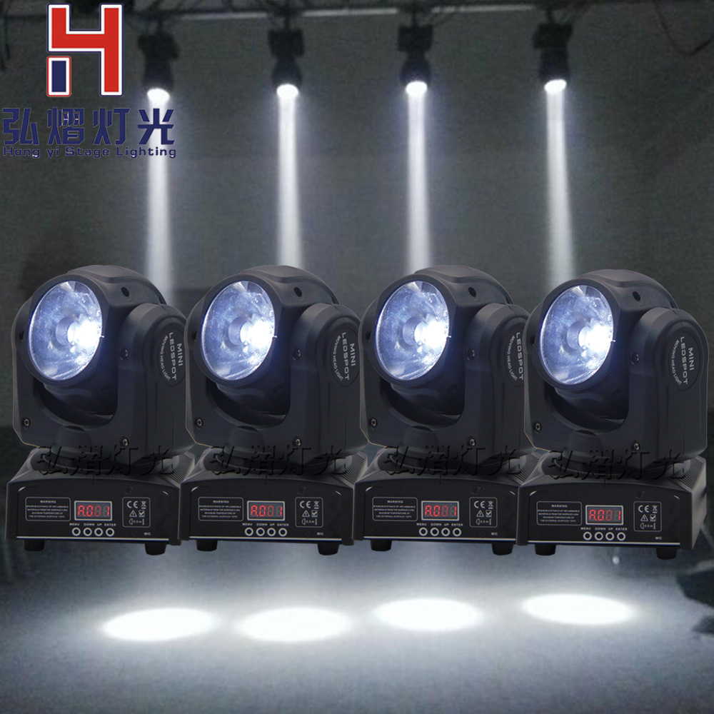 (4 pieces/lot) moving 60w LED Moving Head RGBW 4in1 Beam led dmx 512 control mini dj diso moving heads