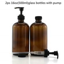 16 ons Amber cam şişeler W/pompa dağıtıcılar (2 Pack); doldurulabilir losyon sıvı sabun pompası kahverengi şişeler BPA içermeyen plastik Tops