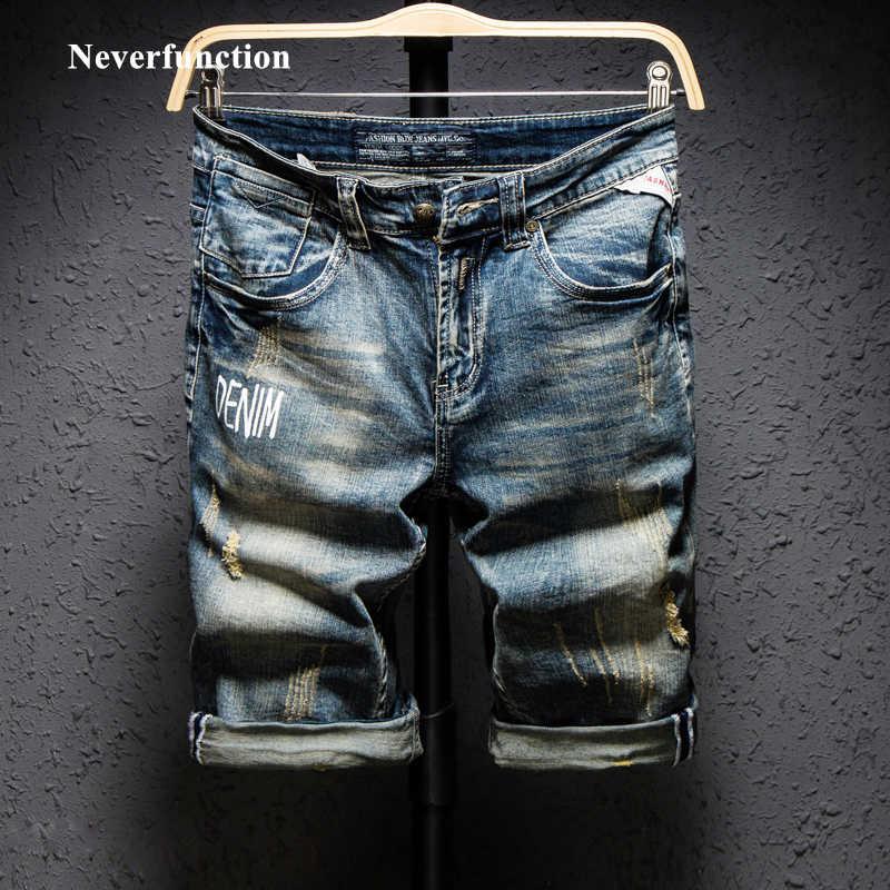 b0be8c6c1f Summer Men Retro wash Hip hop Loose Bermuda Jeans Short Fashion Letter  printed Mens Casual Ripped
