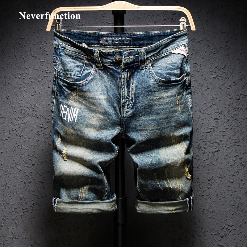 Summer Men Retro wash Hip hop Loose Bermuda Jeans   Short   Fashion Letter printed Mens Casual Ripped Holes Straight Denim   shorts
