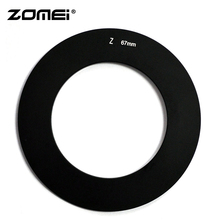 Zomei holder adapter ring 67 / 72 / 77 / 82 / 86 mm for Zomei 100mm filter holder