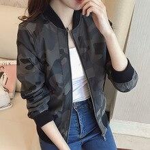 New Spring Korean Style Female Short Slim Camouflage Leather Motorcycle Jacket C