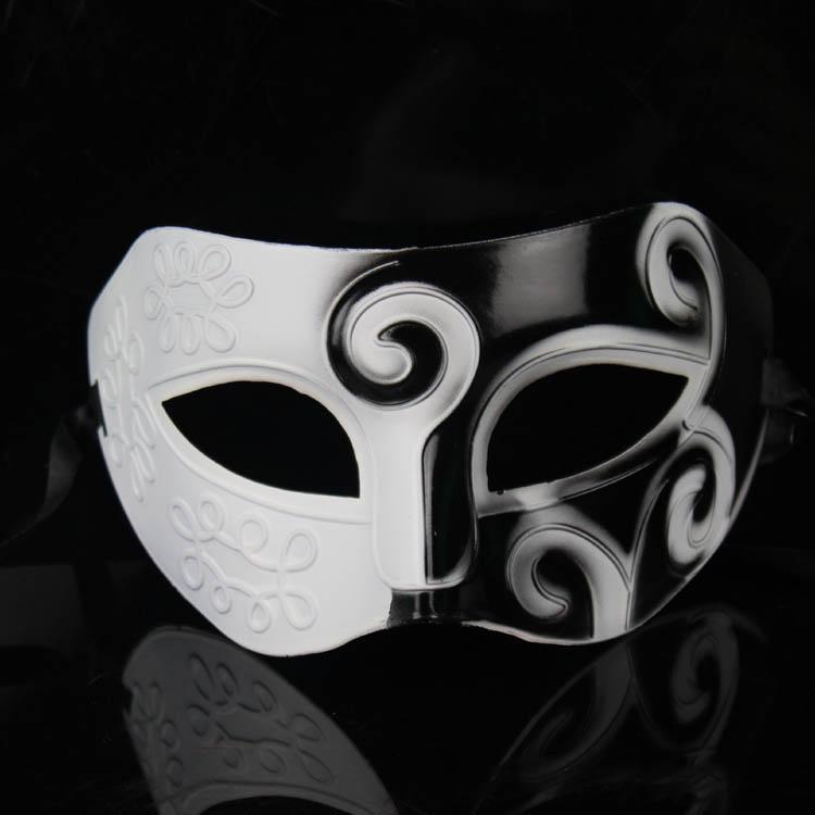 Masquerade Masks for Boys