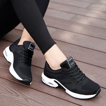 Tennis Shoes For Women Flying Woven Breathable Sneakers Woman Sports Shoes Comfortable Platform Sneakers Women Zapatos De Mujer