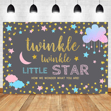 NeoBack Twinkle Little Star Night Photography Backdrops Gender reveal Colorful Cloud Studio Shoots