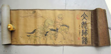 Free shipping collection of Chinese painting scroll belongs to the Han