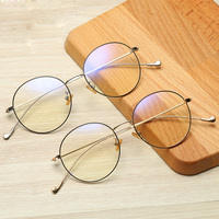 Cubojue Computer Glasses Women Men Round Eyeglasses Anti Blue Light Radiation Block Ray from Computer/phone Eye Goggles Protect