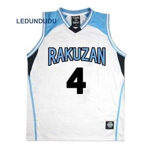 Image 2 - Anime Kuroko pas Basuke panier Cosplay Rakuzan uniformes scolaires Akashi Seijuro hommes maillot vêtements de sport T shirt Shorts ensemble de costumes