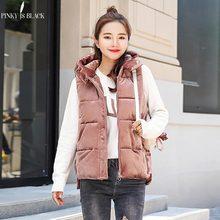 Winter waistcoat Women selling