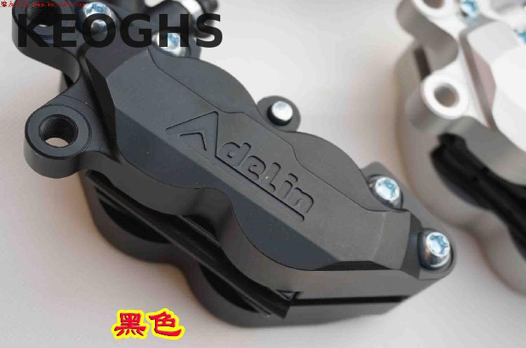 Keoghs The Adelin Black 4 Piston Brake Caliper 40mm Location Left And Right For Honda Yamaha Modify