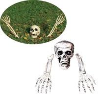 Hot Sale 3 Piece Halloween Horror Buried Alive Skeleton Skull Garden Yard Lawn Decoration Halloween Decorations