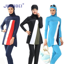 JUYABEI Summer Women Muslim Swimming Islam Clothes Islamic Swimsuit Adult Arabic Swimwear Long Full Cover Suit Plus Size S-4XL