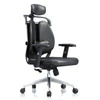Креативный дизайн компьютерный стул Эргономика лежащее офисное сиденье двойной спинкой стул бытовой поворотный стул уютное мягкое игрово