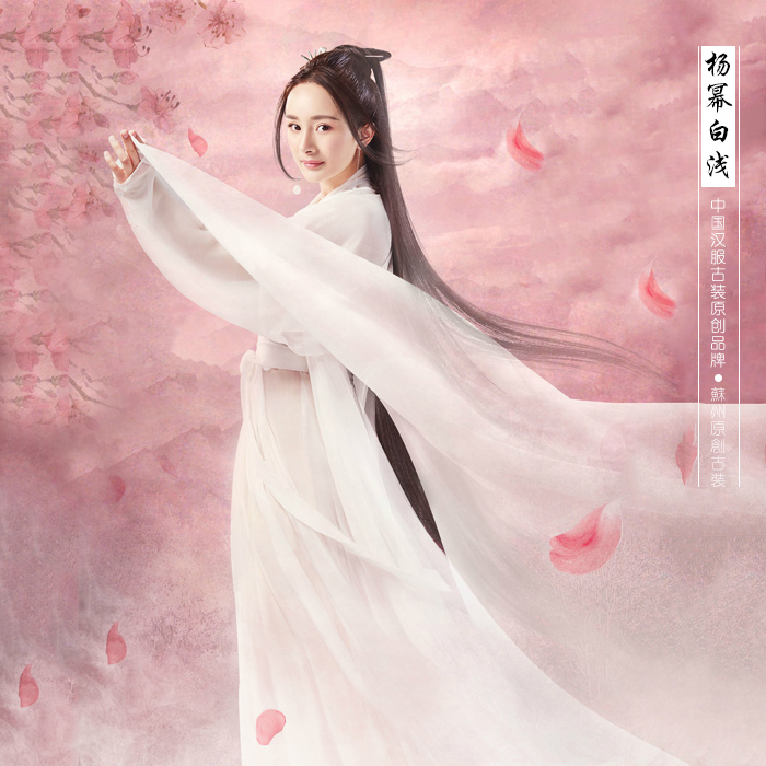 Bai Qian 2 Designs White Fairy Women's Costume Forever Love For Three Times Of Incarnations In Ten Miles Of Peach Blossom Bushes