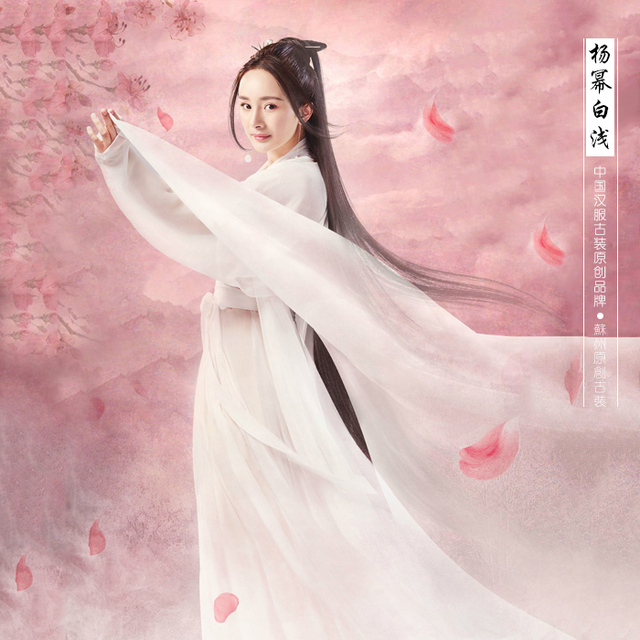 b9a74f5dc Bai Qian 2 designs White Fairy Women's Costume Forever Love for Three Times  of Incarnations in Ten Miles of Peach Blossom Bushes