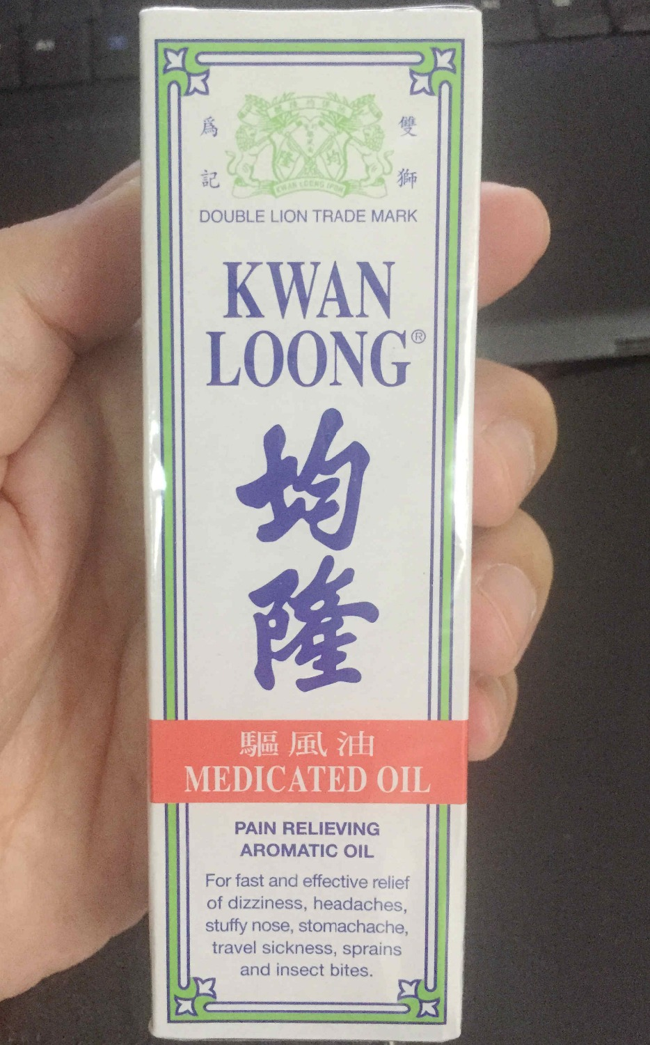 Kwan Loong Pain Relieving Aromatic Oil Health Supplements Pain Relief white tiger balm ointment soothe insect bites itch strength pain relieving arthritis joint massage body care oil cream l37