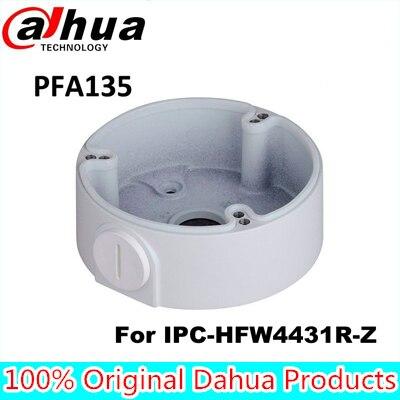 Free shipping DAHUA PFA135 Junction Box CCTV Accessories Aluminum IP Camera Brackets купить чип для pfa 832