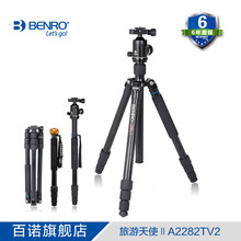 цены на Benro A2282TV2 Tripod Aluminum Tripod Flexible Monopod For Camera V2 Ball Head Carrying Bag Max Loading 18kg DHL Free Shipping в интернет-магазинах