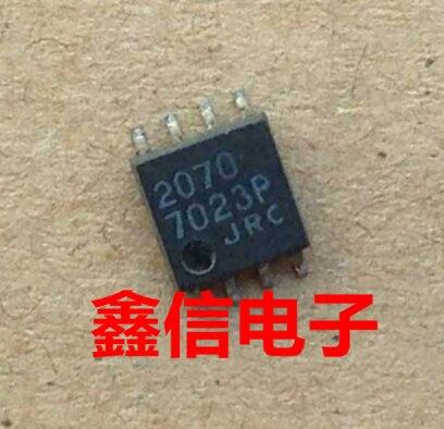 Цена NJM2070M