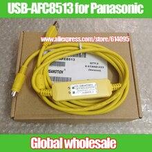 Кабель для программирования ПЛК USB-AFC8513 для цифрового фотоаппарата Panasonic/DFP0-U2 кабель для скачивания данных FP0 FP2 FP-M FP-E FP-G FP-X 6es7 972-0bb12-0xa0