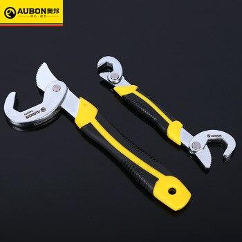 AUBON Universal 9 ~ 32 mét Nhanh Chóng Snap và Grip Spanner Điều Chỉnh Wrench Tool Set Cờ Lê Ống Dụng Cụ Cầm Tay Gia