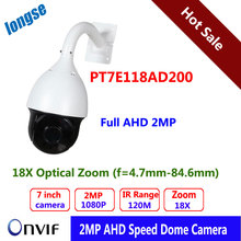 7 Inch CCTV Security AHD Speed Dome 2MP PTZ Camera 1080P 18X ZOOM Auto Focus IP66 120M IR Range