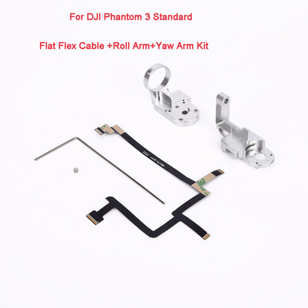 Gimbal Flexible Gimbal Flat Ribbon Flex Cable Layer+Yaw Arm+Roll Arm For DJI Phantom 3 Standard Replacements Repair Part DR1585P jianglun flexible gimbal flat ribbon flex cable for dji 1 zenmuse x3