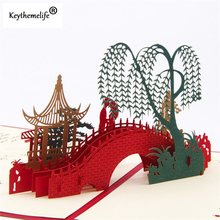 3D Landscape Paper Cards Postcards Stereo Pop Up Cards Bridge Chinese Gift for Greeting Invitations Travel Holiday Gift B0