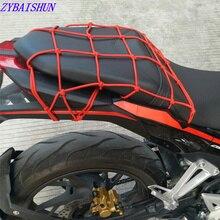UPANBIKE Bike Carrier Cargo Net 11.811.8 Motorcycle Bike 6 Hooks Hold Down Bungee Stretch Web Mesh Gas Luggage Helmet