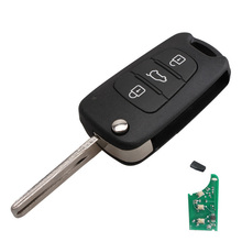 Black 3 Buttons Replacement Flip Folding Remote Key Fob Fit For KIA K5 Sportage With ID46