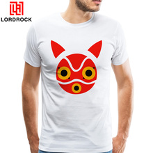 Funny Mononoke Hime Tee Men's Cute Meme T-shirt Japanese Anime Princess Mononoke Mask T shirt Awesome Custom Printing TShirt(China)