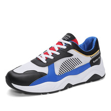 Spring  Summer 2019 New Fashion Leisure Shoes Cross-border Lightweight Mens Coloured Individual Running