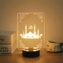 Muslim Ramadan 3D Night Light Table Desk Lamp Light USB Bedroom Child color Available Holiday festival LED Lighting