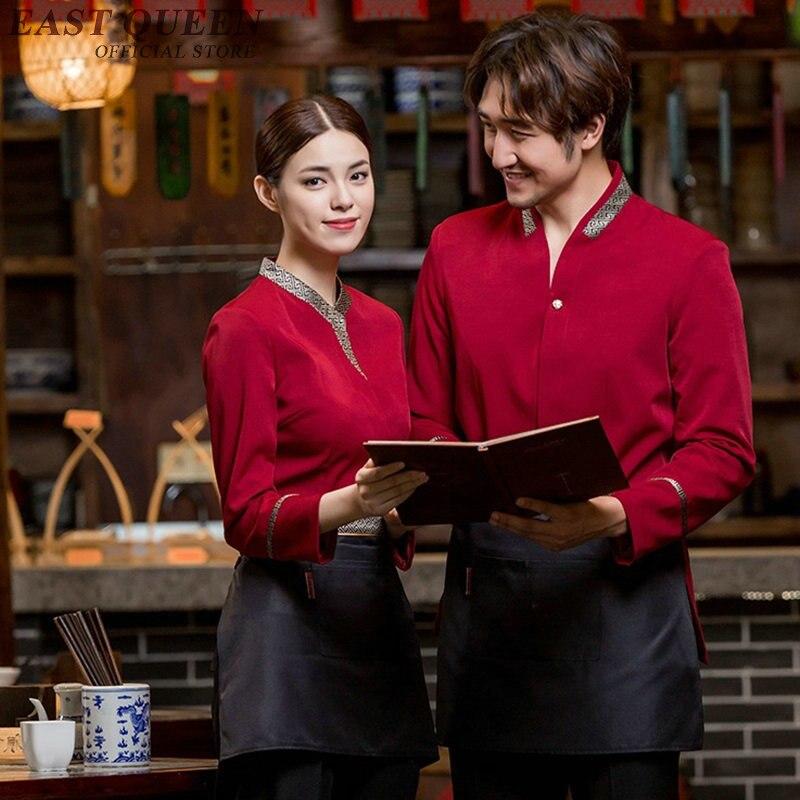 Restaurant serveuse uniforme service alimentaire uniformes pour serveurs hommes femmes hôtel uniforme KK1912 H