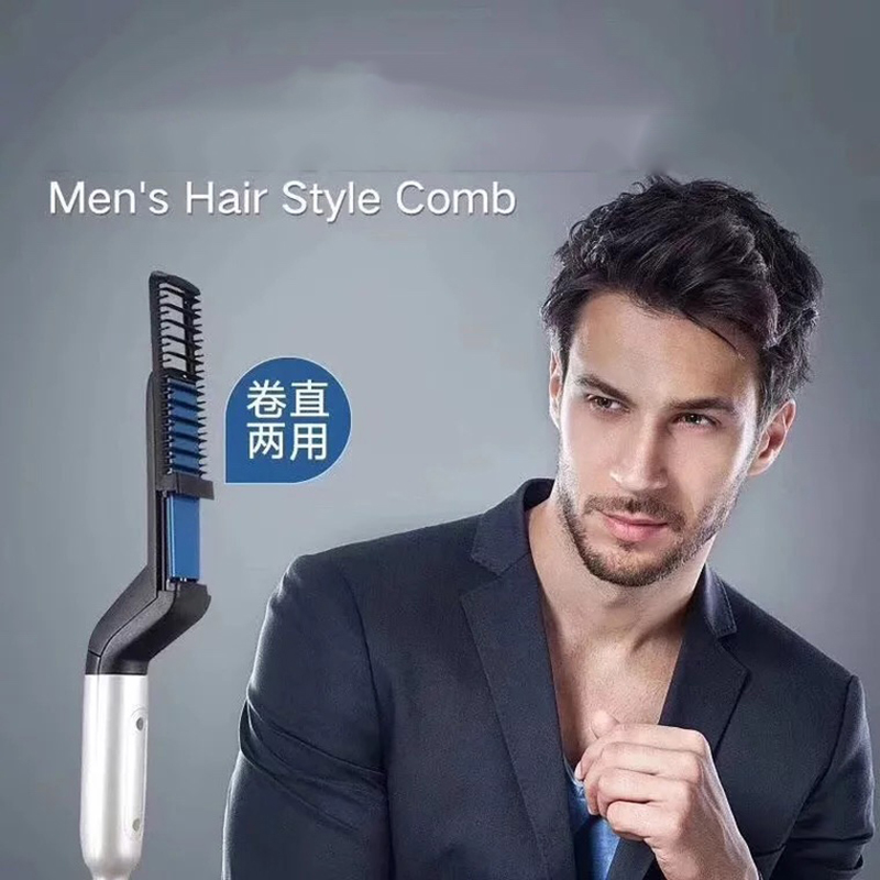 Men Quick Beard Straightener Styler Comb Multifunctional Hair Curling Curler Tool Electric Hair Styler For Men Permed Clip CombMen Quick Beard Straightener Styler Comb Multifunctional Hair Curling Curler Tool Electric Hair Styler For Men Permed Clip Comb