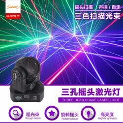 O envio gratuito de rgb movendo a cabeça feixe laser efeito estágio luz projetor para disco dj dmx controle trabalho com lavagem a ponto iluminação
