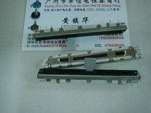 [BELLA]Japanese production ALPS 7.5 cm Single Slide Push potentiometer B10K–10PCS/LOT