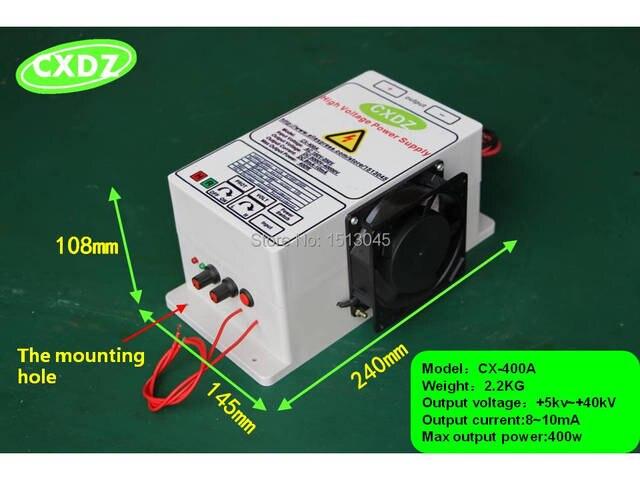 high voltage power supply with 40kv cx 400a electrostatic air rh aliexpress com
