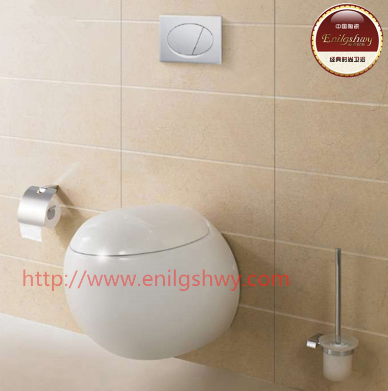egg shaped toilet seat. Hanging pedestal egg shaped toilet seat hanging in Toilets from Home  Improvement on Aliexpress com Alibaba Group