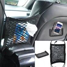 DWCX автомобиль упругой строка мешок хранения + сиденье висит сетка сумка Организатор телефон билеты грузовой держатель аксессуары