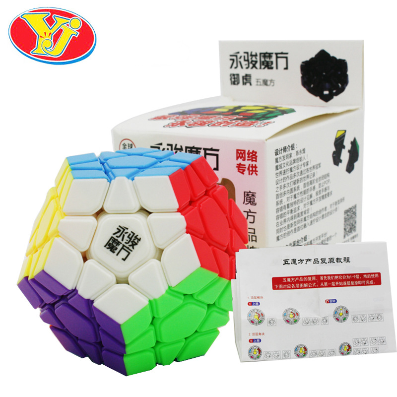 Yongjun cubo MoYu Yuhu Megaminx Cubo font b magic b font Professional cubo magico Puzzle font