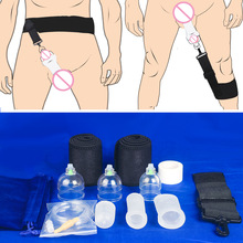 Leg And Waist Tension Air Draw Penis Enlargement Exercise Device