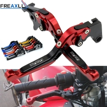For Honda GROM MSX125 MSX 125 2014 2015 2016 2017 Foldable Motorbike Extendable Adjustable Motorcycle Brake Clutch Levers