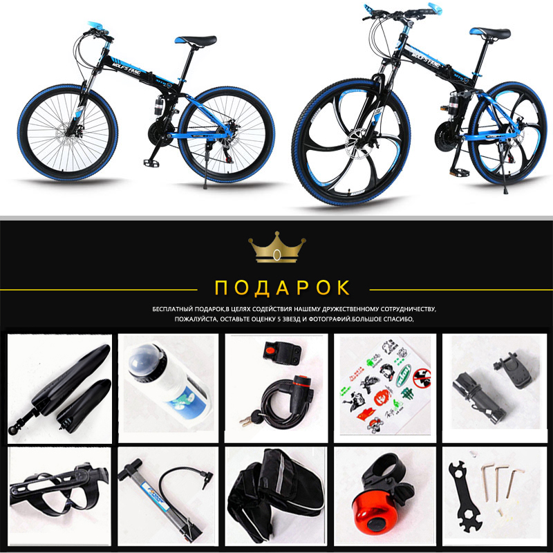 "wolf s fang Mountain bike 21speed 26 inch folding bike road bike unisex full shockproof frame wolf's fang Mountain bike 21speed 26"" inch folding bike road bike unisex full shockproof frame bicycle front and rear mechanic"