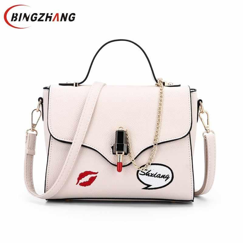 977f8ff53844 2019 г. модная летняя женская сумка для покупок портфель из искусственной  кожи Сладкая помада Сумки