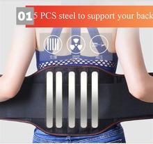 Medische Therapie Ademend Mesh Lagere Taille Brace Verstelbare Bandjes Voor Verlichten Lage Rugpijn Lendensteun Riem