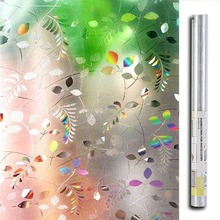 3D Laser Mimosa Leaf Self-Adhesive Static Cling Window Film, Bedroom Bathroom Frost Privacy Decorative Glass Sticker