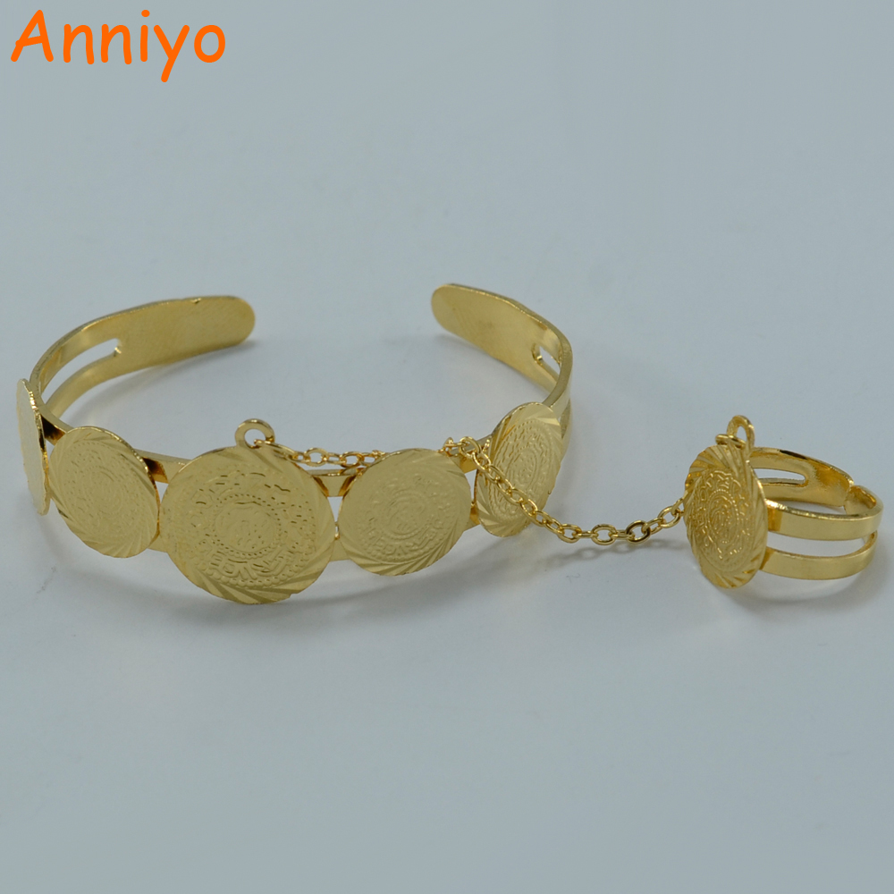 Anniyo Baby Coin Bracelet With Free Size Ring Gold Color Arab Coin Bangle for Kids Children Jewelry Middle Eastern Gifts #002606