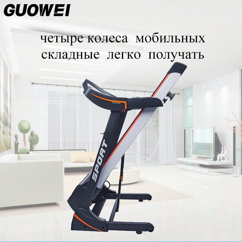 2016 tapis roulant électrique pour équipement de fitness à domicile pour équipement d'exercice de perte de poids Machine de course Fitness Gym à domicile - 3