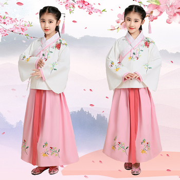 Chinese Traditional Folk Dance Costume for Girls Tang Dynasty Princess Hanfu Suit  Ancient Classical Costume Fairy Clothes